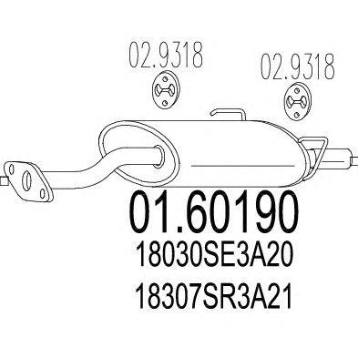 Глушитель MTS 01.60190