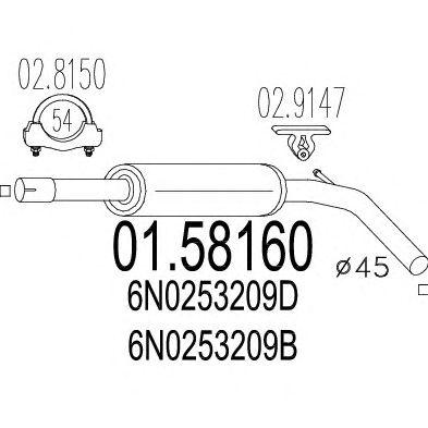 Резонатор MTS 01.58160