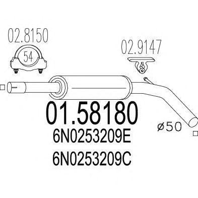 Резонатор MTS 01.58180