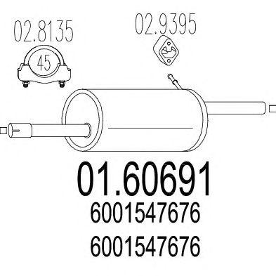Глушитель MTS 01.60691