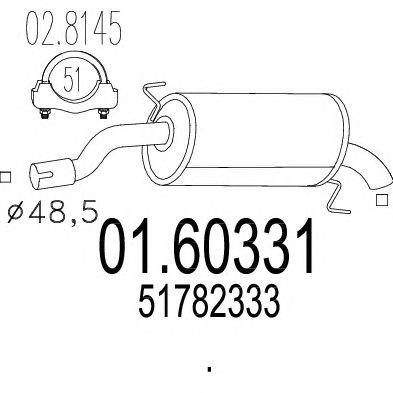 Глушитель MTS 01.60331