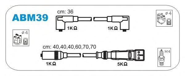 Комплект высоковольтных проводов JANMOR ABM39