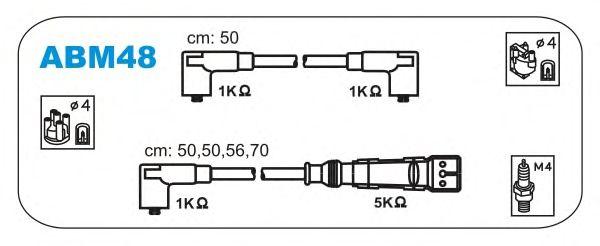Комплект высоковольтных проводов JANMOR ABM48