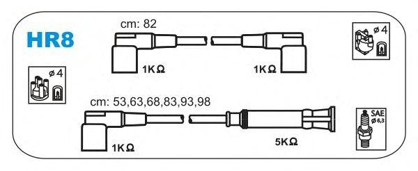 Комплект высоковольтных проводов JANMOR HR8