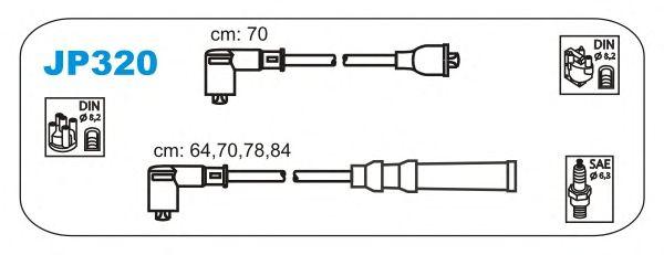 Комплект высоковольтных проводов JANMOR JP320