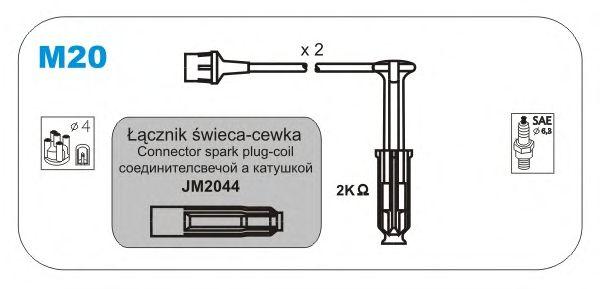 Комплект высоковольтных проводов JANMOR M20
