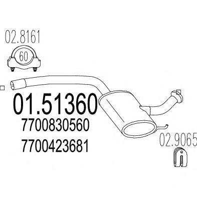 Резонатор MTS 01.51360