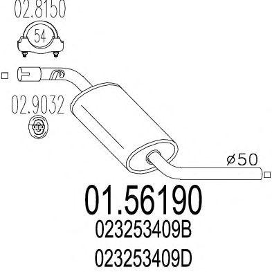 Резонатор MTS 01.56190