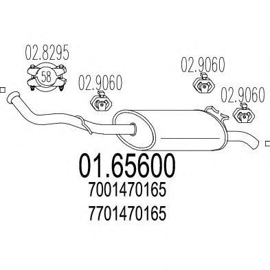 Глушитель MTS 01.65600