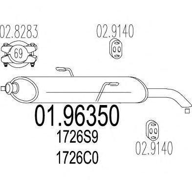 Глушитель MTS 01.96350