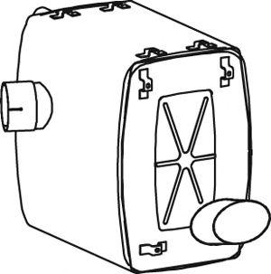 Глушитель DINEX 50454