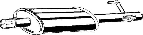 Резонатор ASMET 02.044
