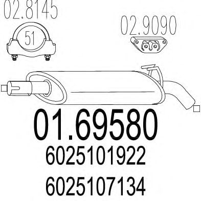 Глушитель MTS 01.69580