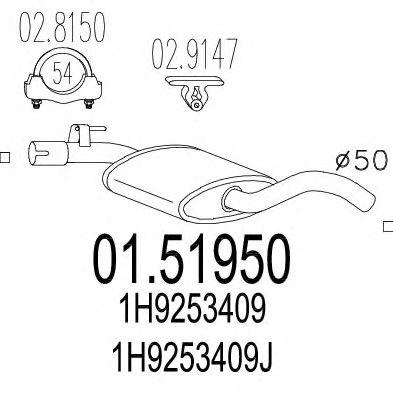 Резонатор MTS 01.51950