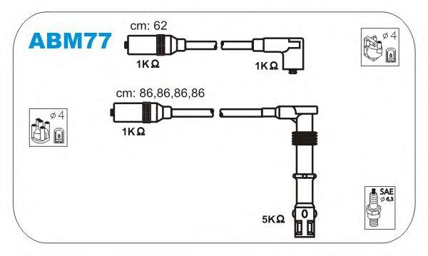 Комплект высоковольтных проводов JANMOR ABM77