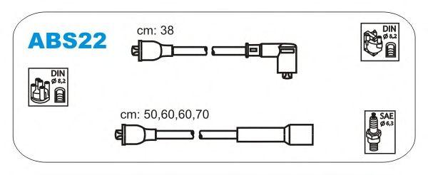 Комплект высоковольтных проводов JANMOR ABS22