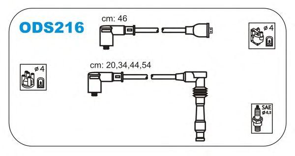 Комплект высоковольтных проводов JANMOR ODS216