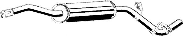 Резонатор ASMET 21.018