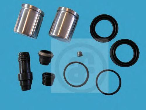 Ремкомплект суппорта AUTOFREN SEINSA D41121C