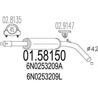 Резонатор MTS 01.58150