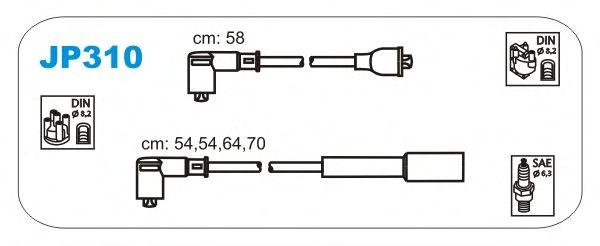 Комплект высоковольтных проводов JANMOR JP310