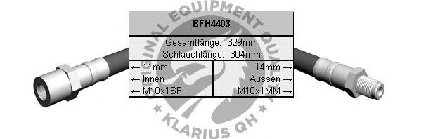 Тормозной шланг QH International BFH4403