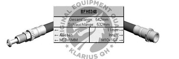 Тормозной шланг QH International BFH5348