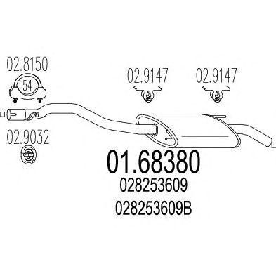 Глушитель MTS 01.68380