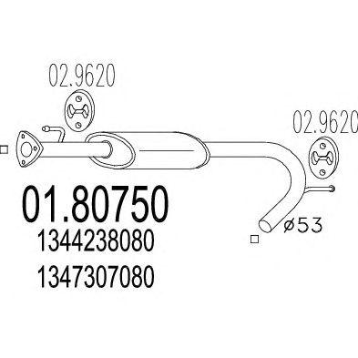 Резонатор MTS 01.80750