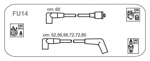 Комплект высоковольтных проводов JANMOR FU14
