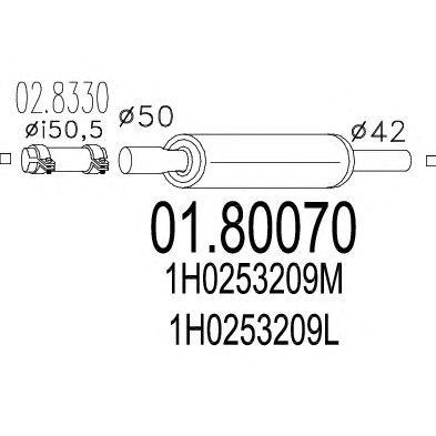 Резонатор MTS 01.80070