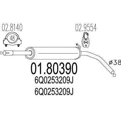 Резонатор MTS 01.80390