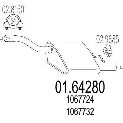 Глушитель MTS 01.64280