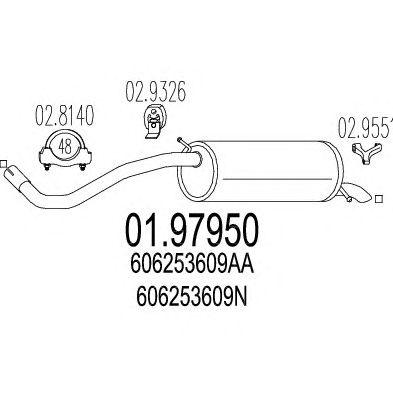 Глушитель MTS 01.97950