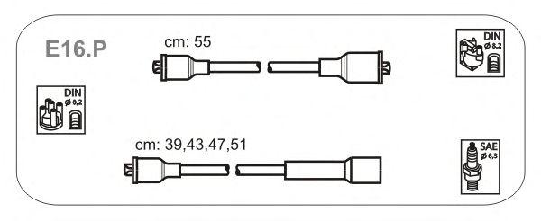 Комплект высоковольтных проводов JANMOR E16.P
