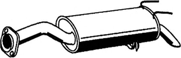 Глушитель ASMET 24.003
