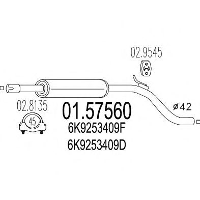Резонатор MTS 01.57560