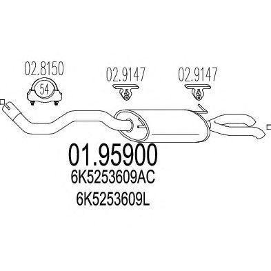 Глушитель MTS 01.95900