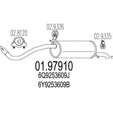 Глушитель MTS 01.97910