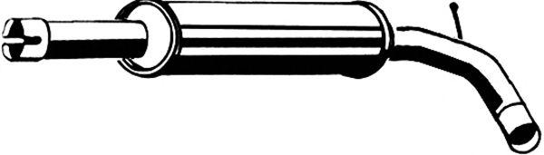 Резонатор ASMET 19.028