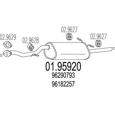 Глушитель MTS 01.95920
