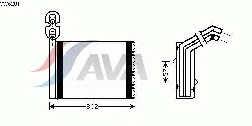 Радиатор отопителя AVA QUALITY COOLING VW6201
