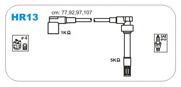 Комплект высоковольтных проводов JANMOR HR13
