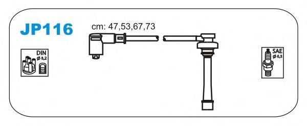 Комплект высоковольтных проводов JANMOR JP116