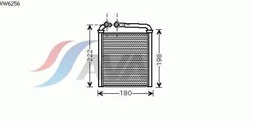Радиатор отопителя AVA QUALITY COOLING VW6256