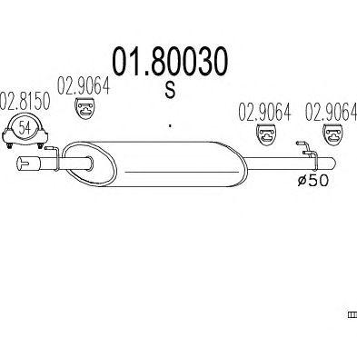 Резонатор MTS 01.80030