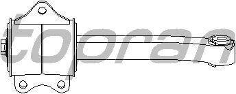 Подушки КПП TOPRAN 103 992