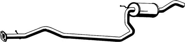 Резонатор ASMET 07.150