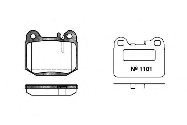 Тормозные колодки REMSA 0014.40