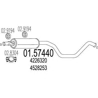 Резонатор MTS 01.57440